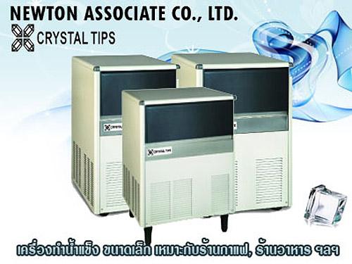 crystal-tips-newton-associate