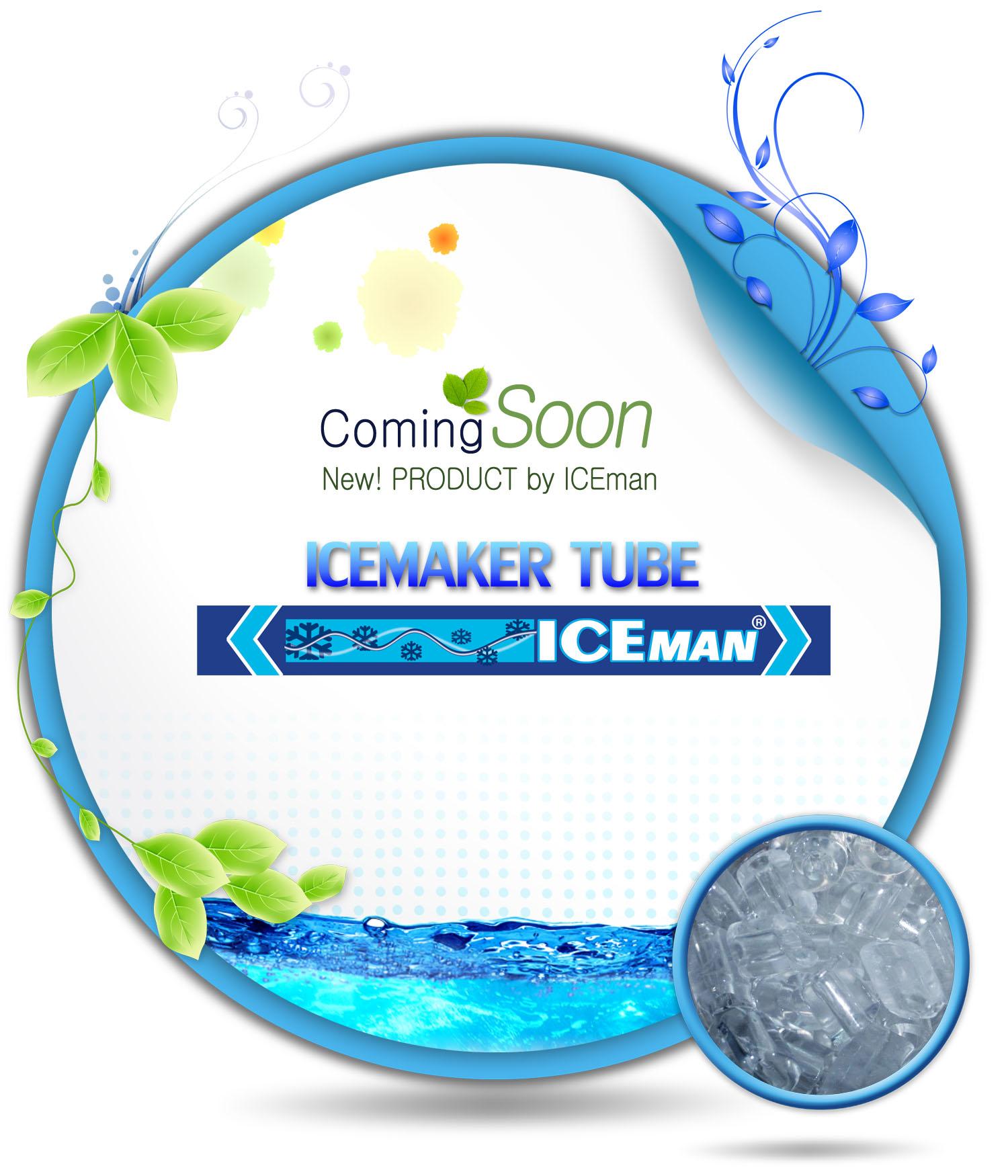 comsoon tube