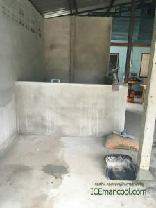 ก่อสร้างพื้นที่ลงเครื่องทำน้ำแข็ง 1